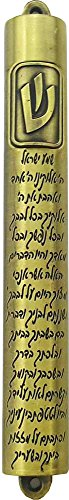 Talisman4U Jewish MEZUZAH CASE Shema Israel Blessing Classic Judaica Brass Door Mezuza 5