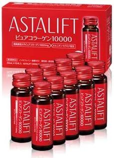 アスタリフト (ASTALIFT)