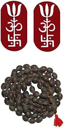 Ratnatraya Combol of (Lotus Seed) Kamalgatta Mala and Two Set of Om Swastik Trishul Wallet/Pocket Yantra