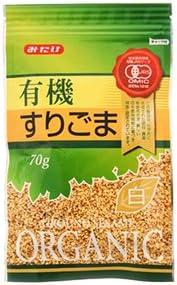 有機 JAS 認定 有機すりごま 白 70g ×2個 セット (オーガニック すり胡麻 白胡麻) (みたけ食品)