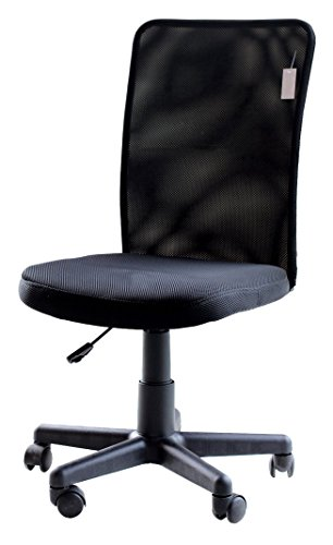 IDS Home Ergonomic Mesh Medium Back Computer Desk Task Office Chair, Armless -