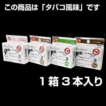 Amazon | 【タバコ風味】スーパ...