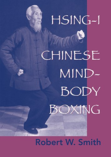 Search : Hsing-I: Chinese Mind-Body Boxing