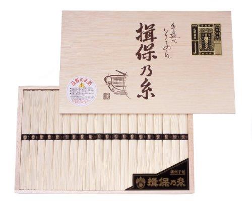 揖保乃糸素麺特級品50g×20束