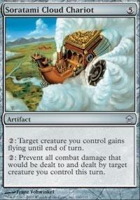 Magic: the Gathering - Soratami Cloud Chariot - Saviors of Kamigawa - -