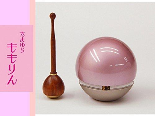 たまゆらりん ももりん 1.8寸(口径5.5cm×高さ5.5cm)りん棒付(花梨)2点セット★丸くて可愛らしいデザインのおリン、仏壇用のモダン仏具 B01DA66RCU
