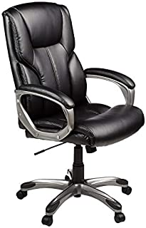 AmazonBasics High-Back Executive Chair - Black (B00XBC3BF0) | Amazon Products