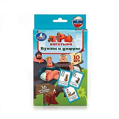 Umka Educational Cards Three Heroes - Letters and Numbers, 36 pcs. Развивающие карточки Три богатыря - Буквы и цифры, 36 шт. Razvivayushchiye kartochki Tri bogatyrya - Bukvy i tsifry, 36 sht.: Toys & Games