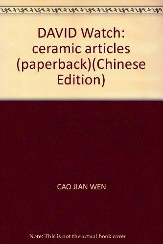 DAVID Watch: ceramic articles (paperback) CAO JIAN WEN