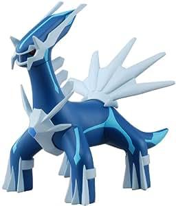 Pokemon: Perl & Diamant Figura: Dialga * 14cm x 20cm