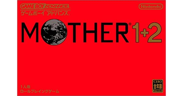 Amazon com: Mother 1+2 (Earthbound) ~ (Japanese Import Video