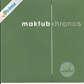 Amazon.com: So Tired: Maktub: MP3 Downloads