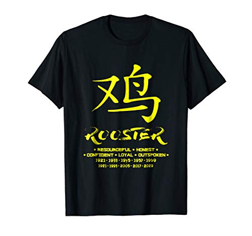 HAPPY CHINESE NEW YEAR 2017 T-SHIRT Year Of The Rooster Gift ()