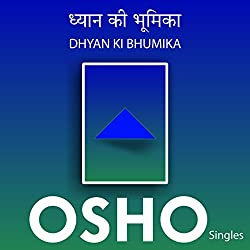Dhyan Ki Bhumika (Hindi)