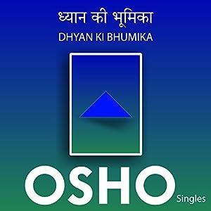 Dhyan Ki Bhumika (Hindi) Speech