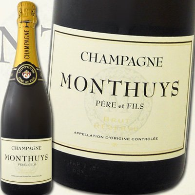 シャンパーニュ・モンテュイ・ペール・エ・フィス・ブリュット・レゼルヴ フランス 白スパークリングワイン 750ml ミディアムボディ寄りのライトボディ 辛口