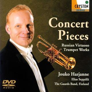 コンサート・ピース-ロシアン・ヴィルトゥオーソ・トランペット作品集-(CD+DVDオーディオ)の商品画像