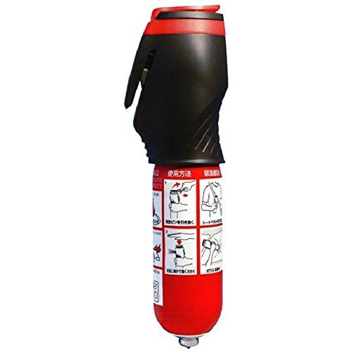 (YPシステム) 消棒RESCUE 車両専用二酸化炭素消火具 シートベルトカッター&ガラス破砕先端部付 世界初3機能搭載! (便利な保護カバー付) 1105981977