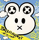HELLO, SWEET-HINO ATARU BASHO-(CD+DVD ltd.ed.) by VICTOR JAPAN