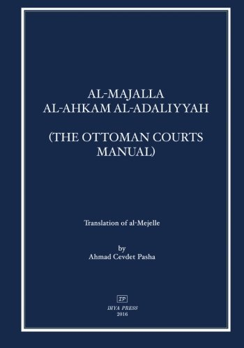 Download Al-Majalla al-Ahkam al-Adaliyyah ebook