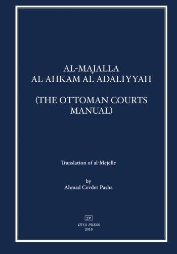 Al-Majalla al-Ahkam al-Adaliyyah pdf