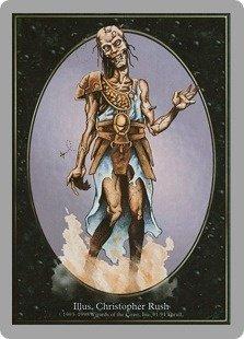 - Zombie Token (Magic the Gathering : Unglued #91 Uncommon)