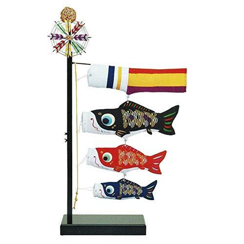 室内鯉のぼり【魁】飾り台セット スタンド付き【tk-skoi-kai】 B07Q4SMKQW