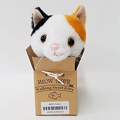 Best Ever Japan Walking Sweet Kitty Calico Cat Plush 49053: Toys & Games