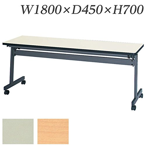 【受注生産品】生興 テーブル STC型スタックテーブル W1800×D450×H700 天板ハネ上げ式 スライドスタック式 幕板なし 棚付 STC-1845 ペールアルダー B015XOJCCEペールアルダー