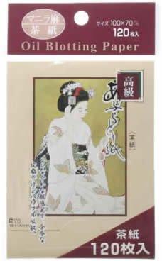 Japanese Premium Oil Blotting Paper 120 Sheets Large 10cm x7cm Zyouetsu B0012VQG68