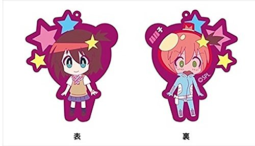 Space Patrol Luluco - Double-Sided Luluco Character Strap