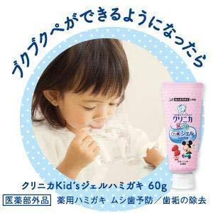 Amazon.com: Clinica - Pasta de dientes para niños, sabor a ...