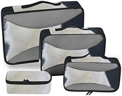 トラベル ポーチ 旅行用 収納ケース 4点セット トラベルポーチセット アレンジケース スーツケース整理 猫柄 ネコ 収納ポーチ 大容量 軽量 衣類 トイレタリーバッグ インナーバッグ