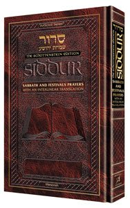 Siddur: Interlinear: Weekday Pocket Size - Sefard - Paperback Schottenstein Edition (Cover Siddur)