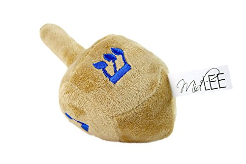 Midlee Dreidel Hanukkah Dog Toy, 6-inch