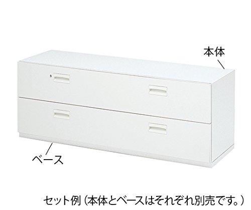 ナビス(アズワン)0-1525-31ナビシステムカテーテル収納庫ベース(M1845-205D用)1797×427×50mm B07BD2R34B