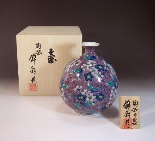 有田焼伊万里焼の陶器花瓶|高級贈答品|ギフト|記念品|贈り物|青海波桜陶芸家 藤井錦彩 B00IDOBS7O