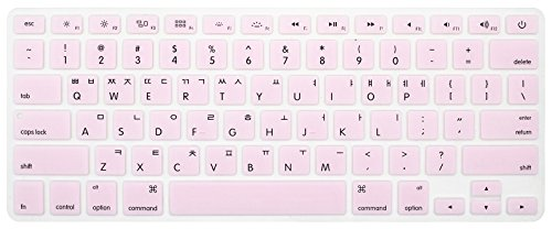 HRH South Korean Language Keyboard Cover Silicone Skin for MacBook Pro 13