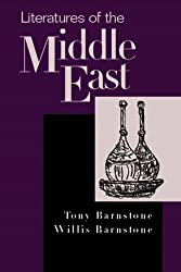 Literatures of the Middle East