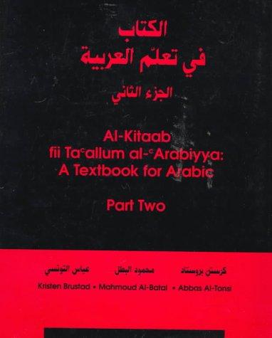 Answer Key Al Kitaab Part 1 3rd Edition Pdf