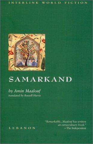 Samarkand (Interlink World Fiction)
