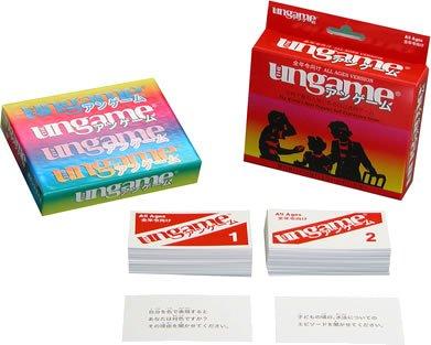 アンゲーム ポケットサイズ (The ungame: Pocket Size) 全年齢向け J1300   B0009XEFMC