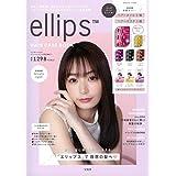 ellips HAIR CARE BOOK