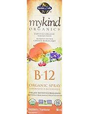 Garden of Life Mykind Organics Vitamin B-12 Organic Spray, Raspberry, 58ml