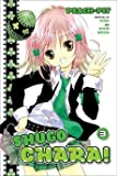 [(Shugo Chara!: v. 3)] [By (author) Peach-Pit] published on (February, 2008)