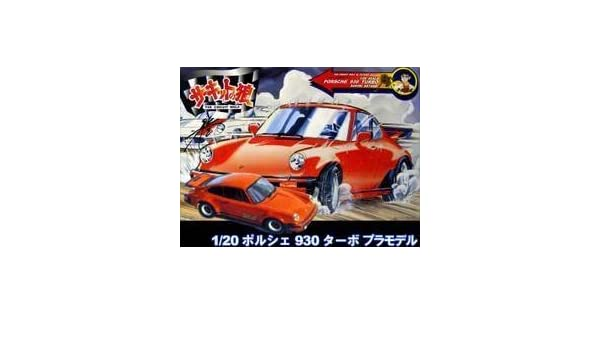 Doyusha 1 [wolf] circuit / 20 Porsche 930 Turbo [rapids] Sakon (japan import): Amazon.es: Juguetes y juegos