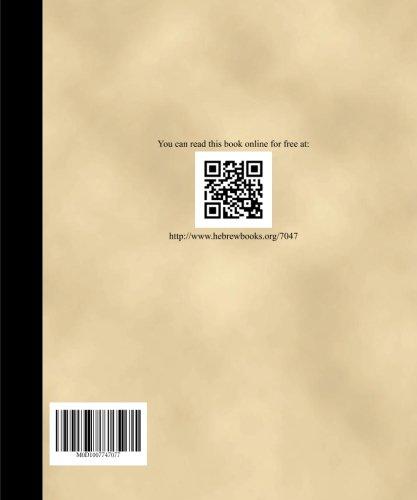 Read Online Sefer Mizbah avanim (2 Vols) (Hebrew Edition) PDF