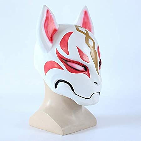 Ginkago Fort Game Plastic Fox Drift Mask Helmet Halloween Latex Costumes for Adult Kids Game: Amazon.es: Juguetes y juegos