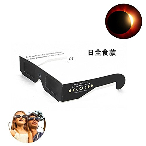 Price comparison product image Solar Eclipse Glasses, Neartime Solar Eclipse Glasses 2017 Galaxy Edition (10 Packs) CE and ISO Standard Viewing (free size, Multicolor cool)