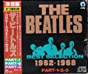ザ・ビートルズ / BEST・SELECTION1962〜1968(3枚組)